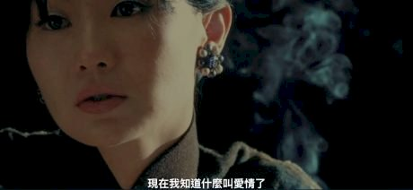 In The Mood For Auction: Wong Kar-Wai 's First NFT Available At Sotheby's